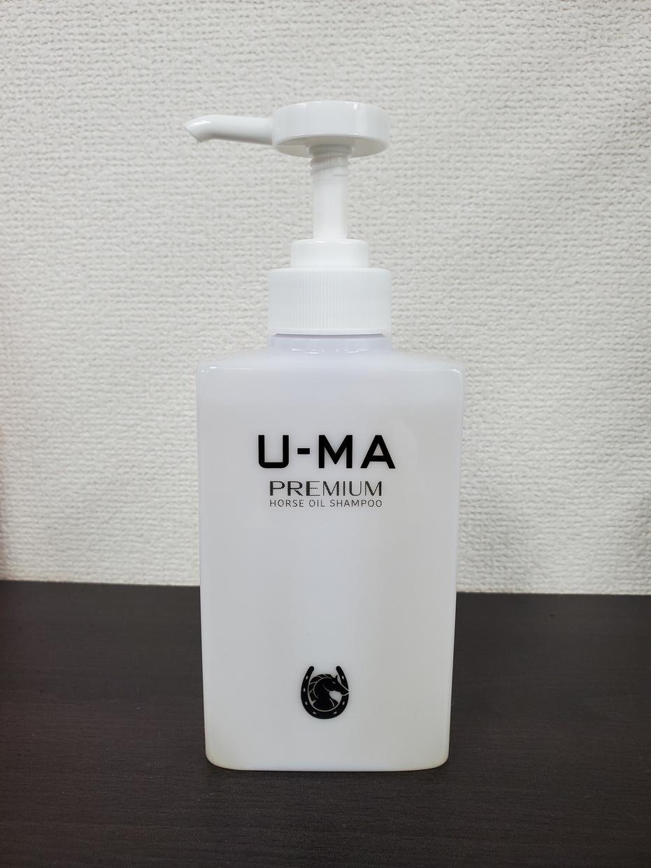 U-MA(ウーマ)ウーマシャンプー プレミアムを使った吉野 裕太さんのクチコミ画像1