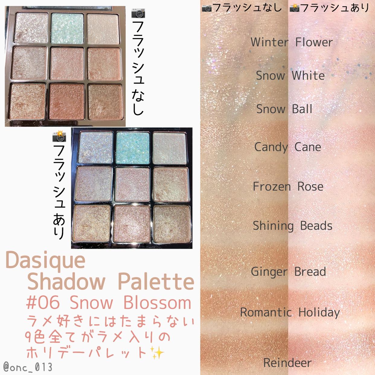 dasique(デイジーク) シャドウパレットを使ったかぴさんのクチコミ画像2