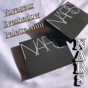 NARS(ナーズ)ヴォワヤジュール アイシャドーパレットを使った 愛さんのクチコミ画像