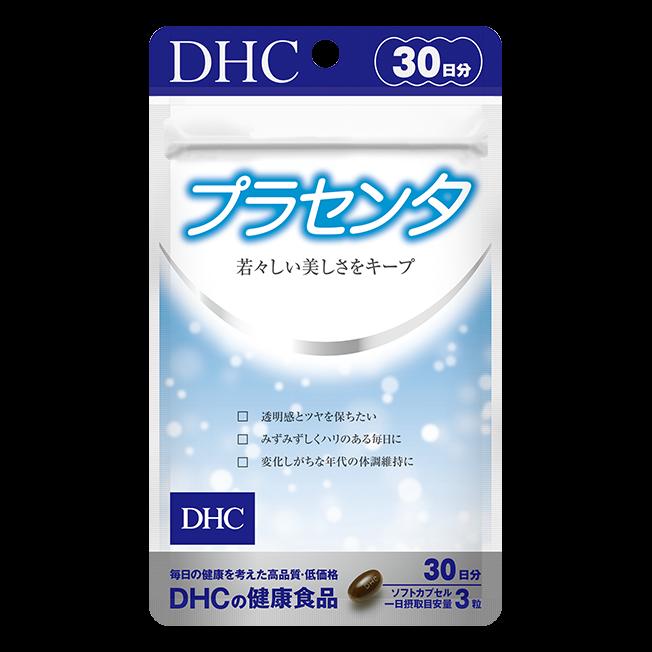 DHC(ディーエイチシー)プラセンタを使ったモンタさんのクチコミ画像1