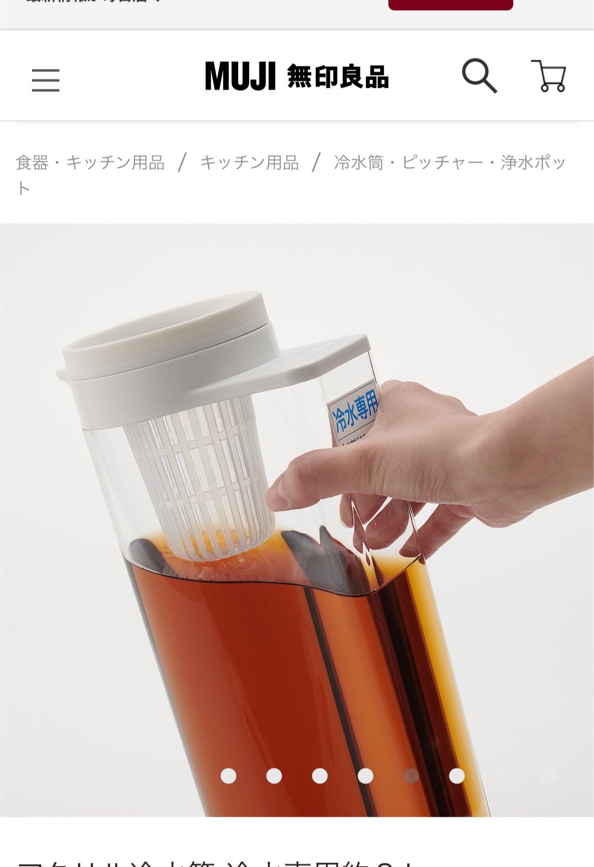 無印良品(MUJI) アクリル冷水筒 冷水専用約2L 44220931の良い点・メリットに関するcocoさんの口コミ画像2