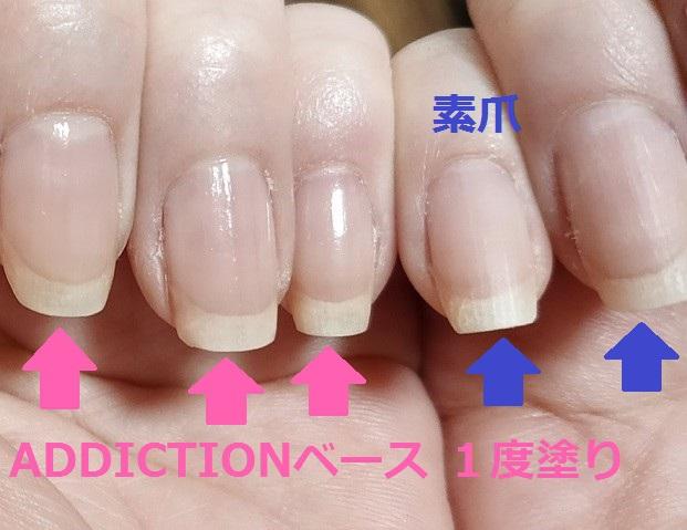 ADDICTION(アディクション)ADDICTION(アディクション) アディクション ザ ベースコートを使った かずおいーめいさんのクチコミ画像