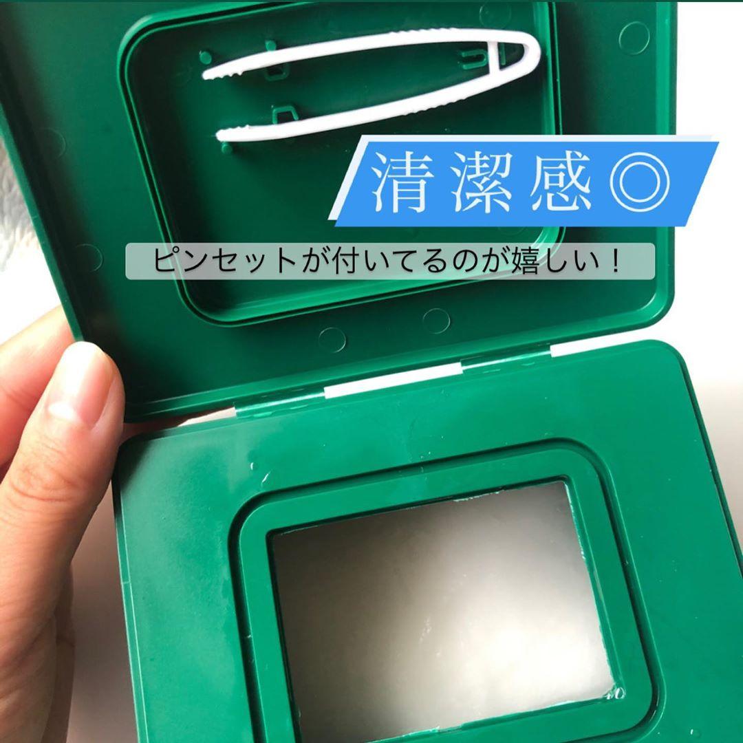 VT COSMETICS(ヴイティコスメティックス) シカデイリースージングマスクを使ったなっぴーさんのクチコミ画像2