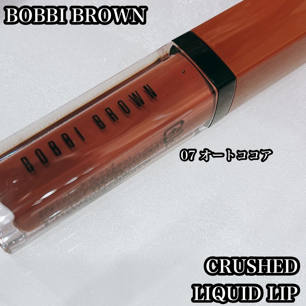 BOBBI BROWN(ボビイブラウン) クラッシュド リキッド リップを使ったchamaru222さんのクチコミ画像