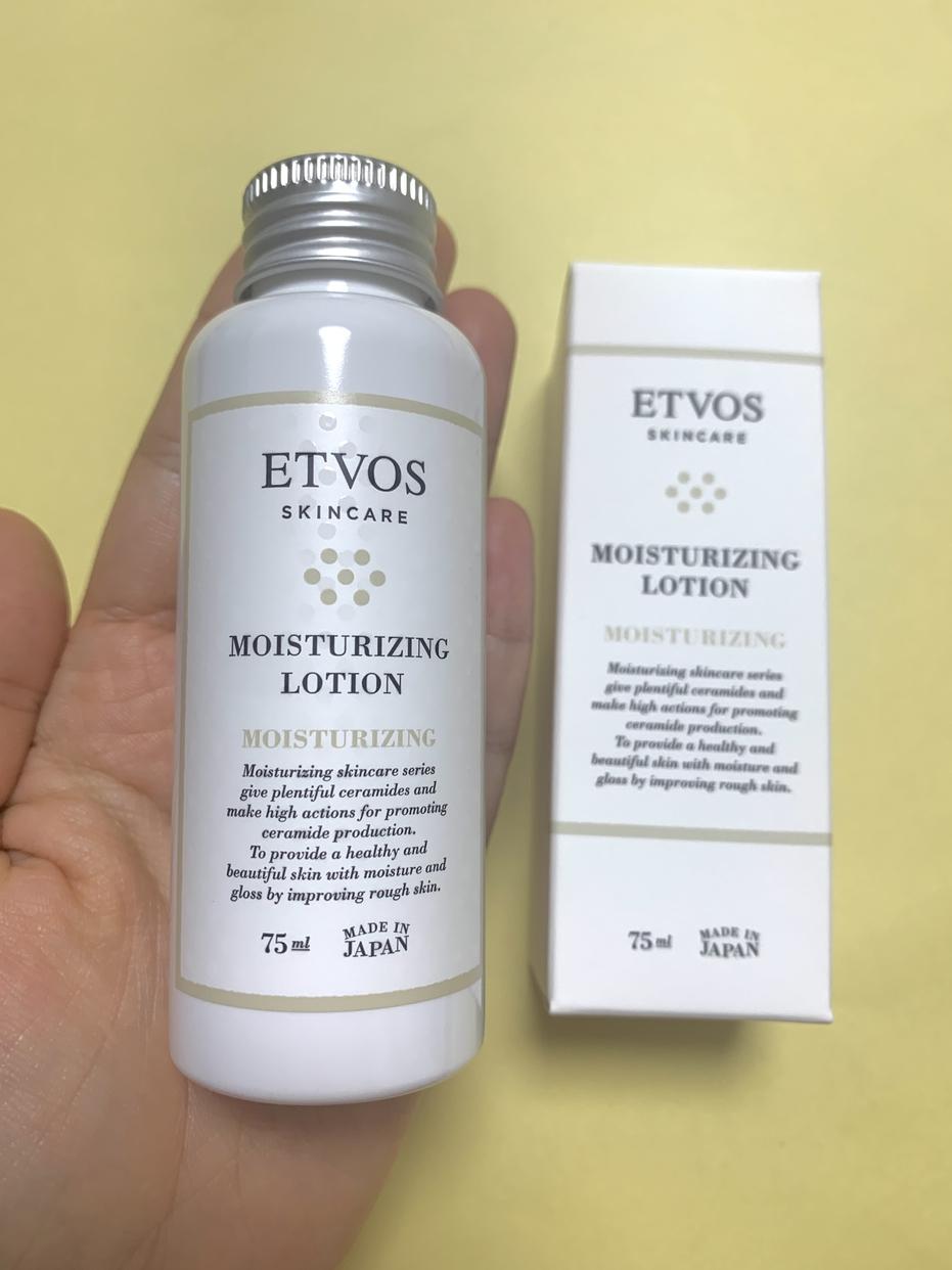 ETVOS(エトヴォス) モイスチャライジングローションを使ったチョコレートケーキさんのクチコミ画像2