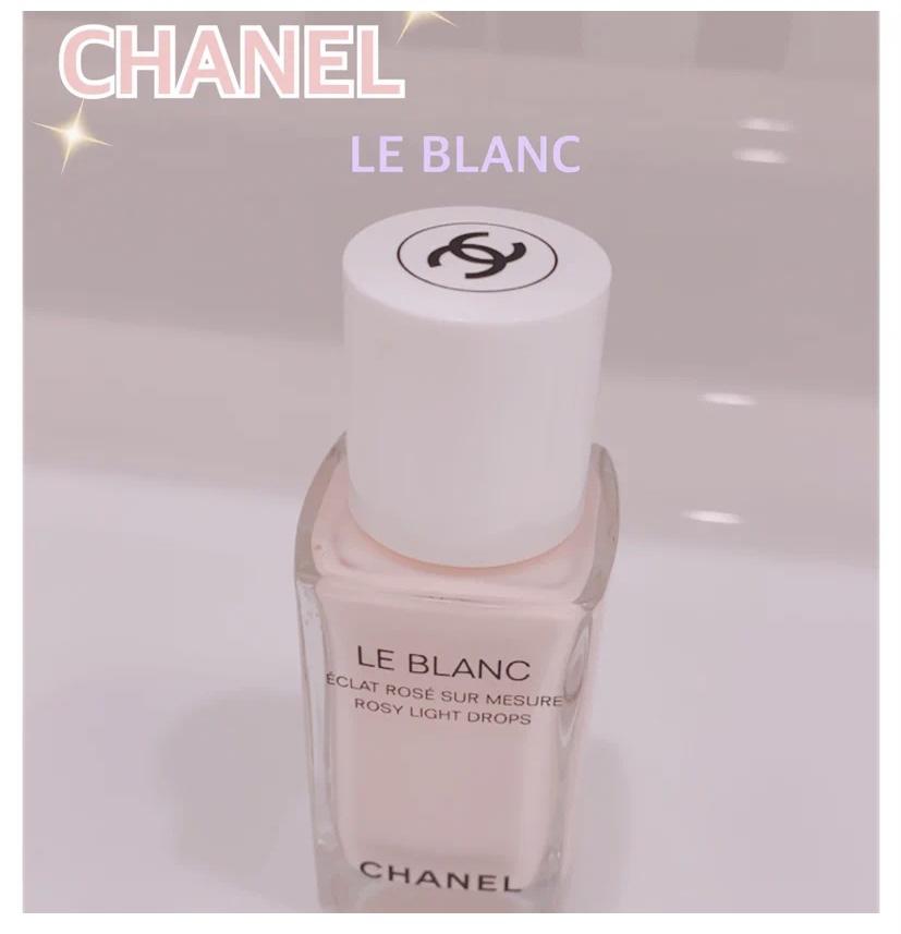 CHANEL(シャネル)ル ブラン ロージー ドロップス 30mlを使った Rika♡さんのクチコミ画像