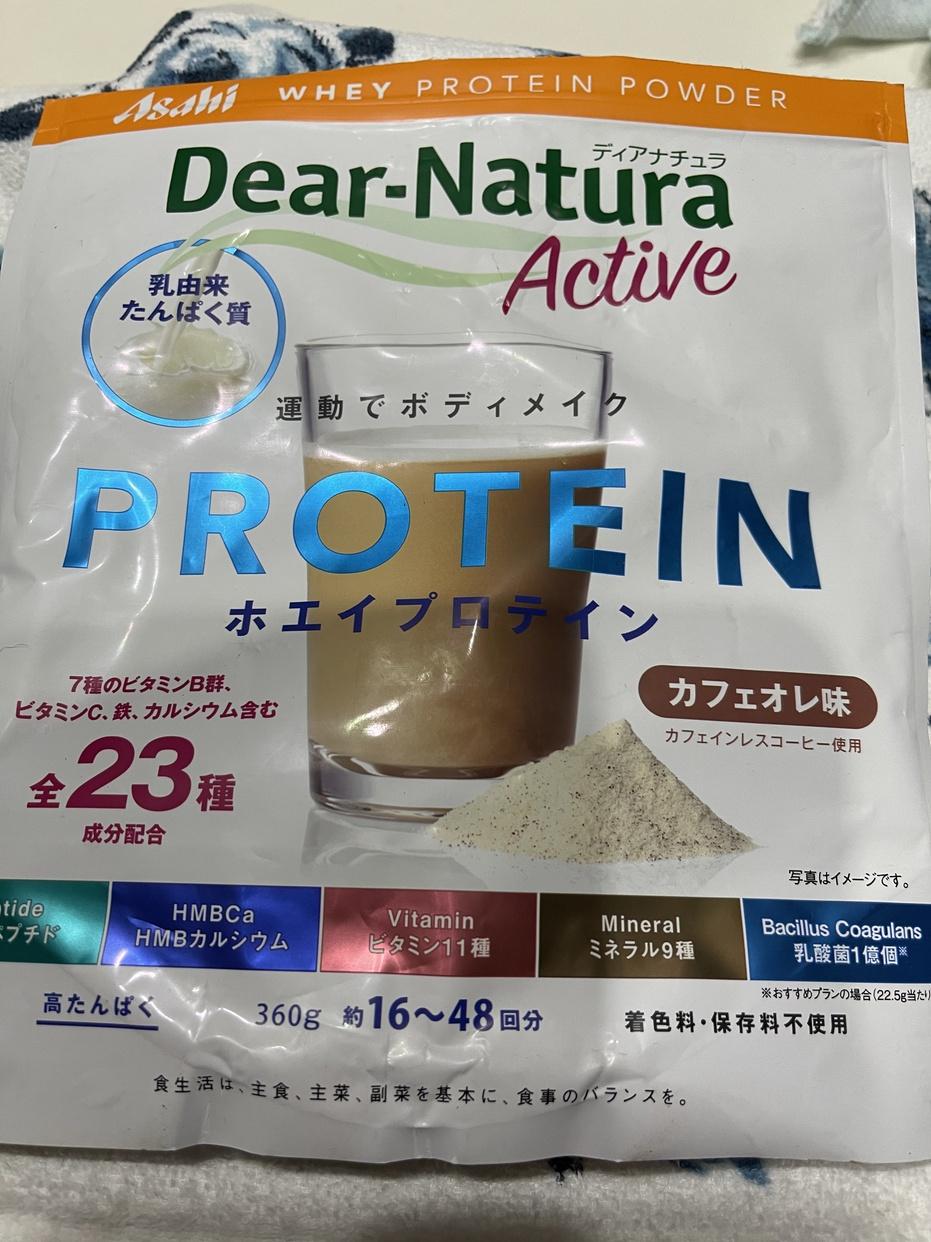 Dear-Natura(ディアナチュラ) ホエイプロテインの良い点・メリットに関する安気なダラ主婦さんの口コミ画像1