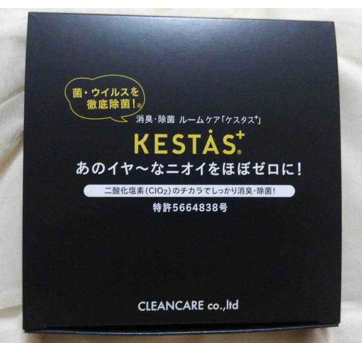 KESTAS(ケスタス) ルームケアの良い点・メリットに関するバドママ*さんの口コミ画像2