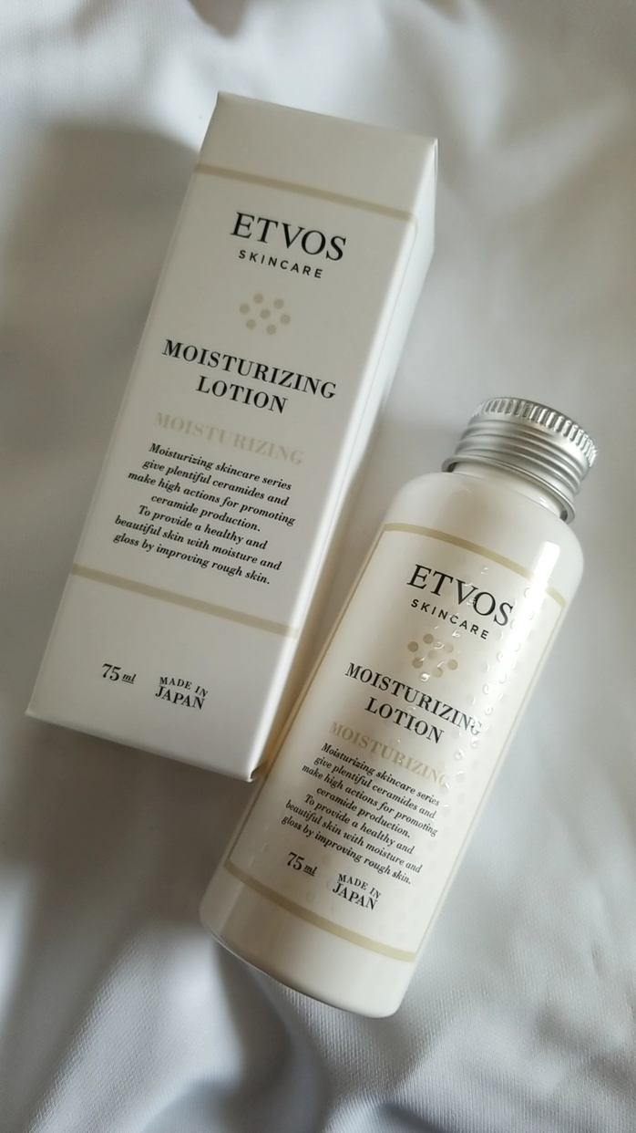ETVOS(エトヴォス)モイスチャライジングローションを使ったdemiさんのクチコミ画像
