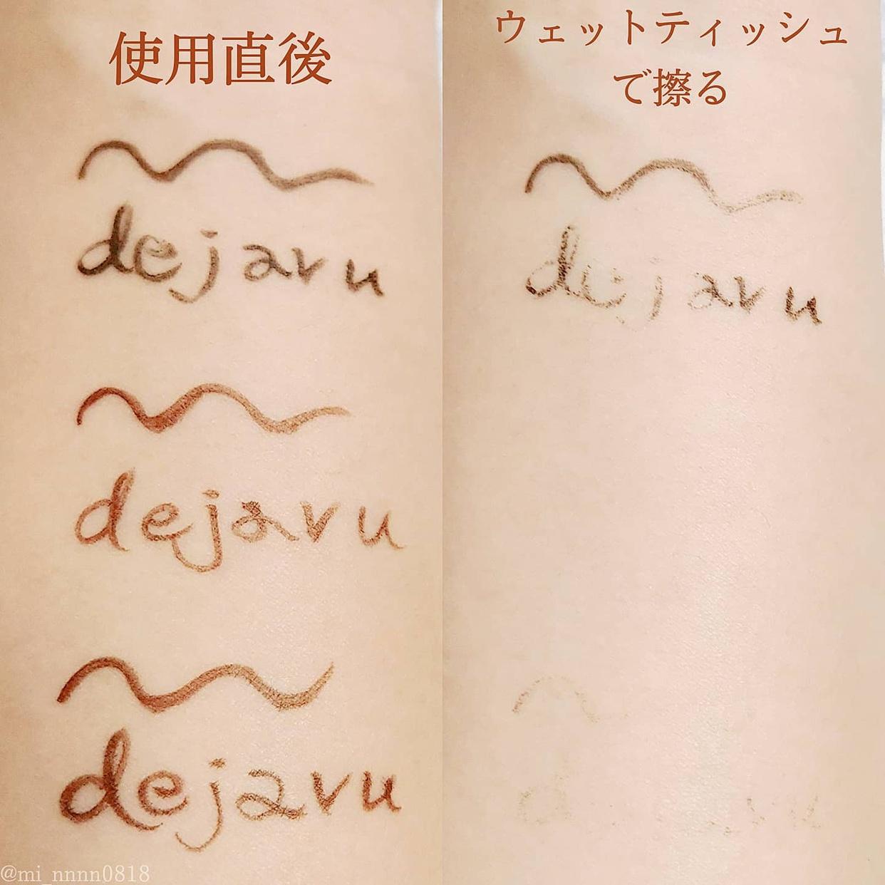 dejavu(デジャヴュ) 密着アイライナー ラスティンファイン ショート筆リキッドを使ったmiiさんのクチコミ画像3