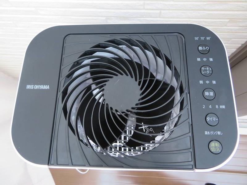 IRIS OHYAMA(アイリスオーヤマ)サーキュレーター衣類乾燥除湿機 IJD-I50を使ったかわいい姉妹ママさんのクチコミ画像2
