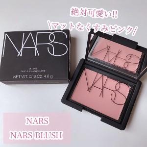 NARS(ナーズ)ブラッシュを使った Rioさんのクチコミ画像