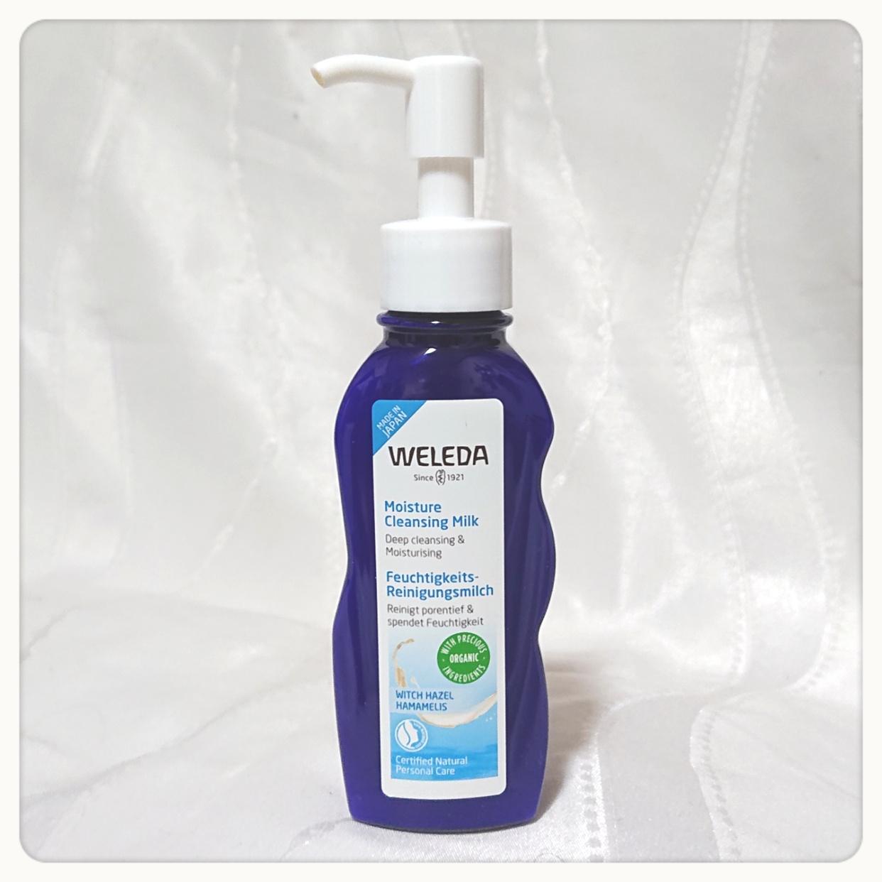WELEDA(ヴェレダ) モイスチャー クレンジングミルクの良い点・メリットに関するnakoさんの口コミ画像1