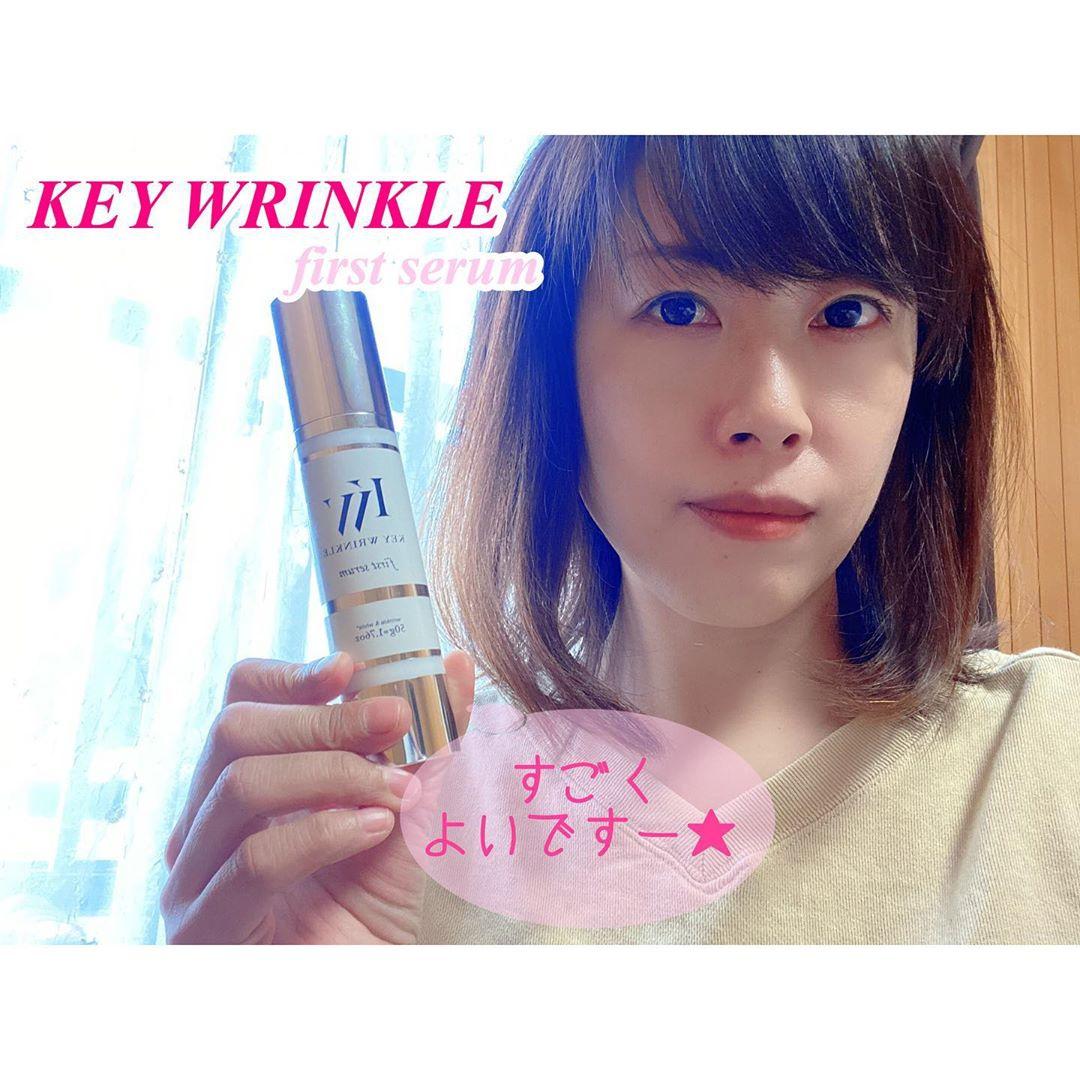 KEY WRINKLE(キーリンクル)first serumを使った             amiragoさんのクチコミ画像4