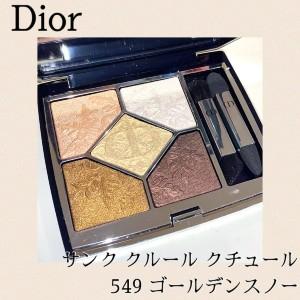 Dior(ディオール) サンク クルール クチュールを使ったeinaさんのクチコミ画像