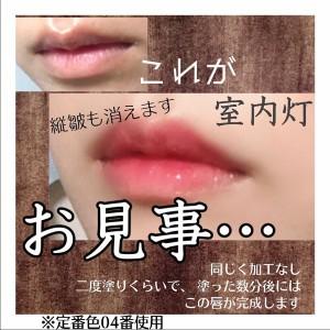 CLARINS(クラランス)コンフォート リップ オイルを使った ユノさんの口コミ画像5
