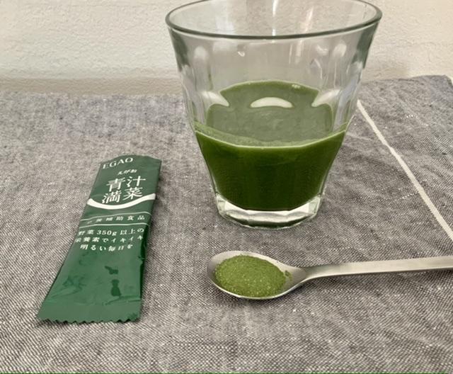 エガオえがおの青汁満菜を使ったTomokoさんのクチコミ画像1