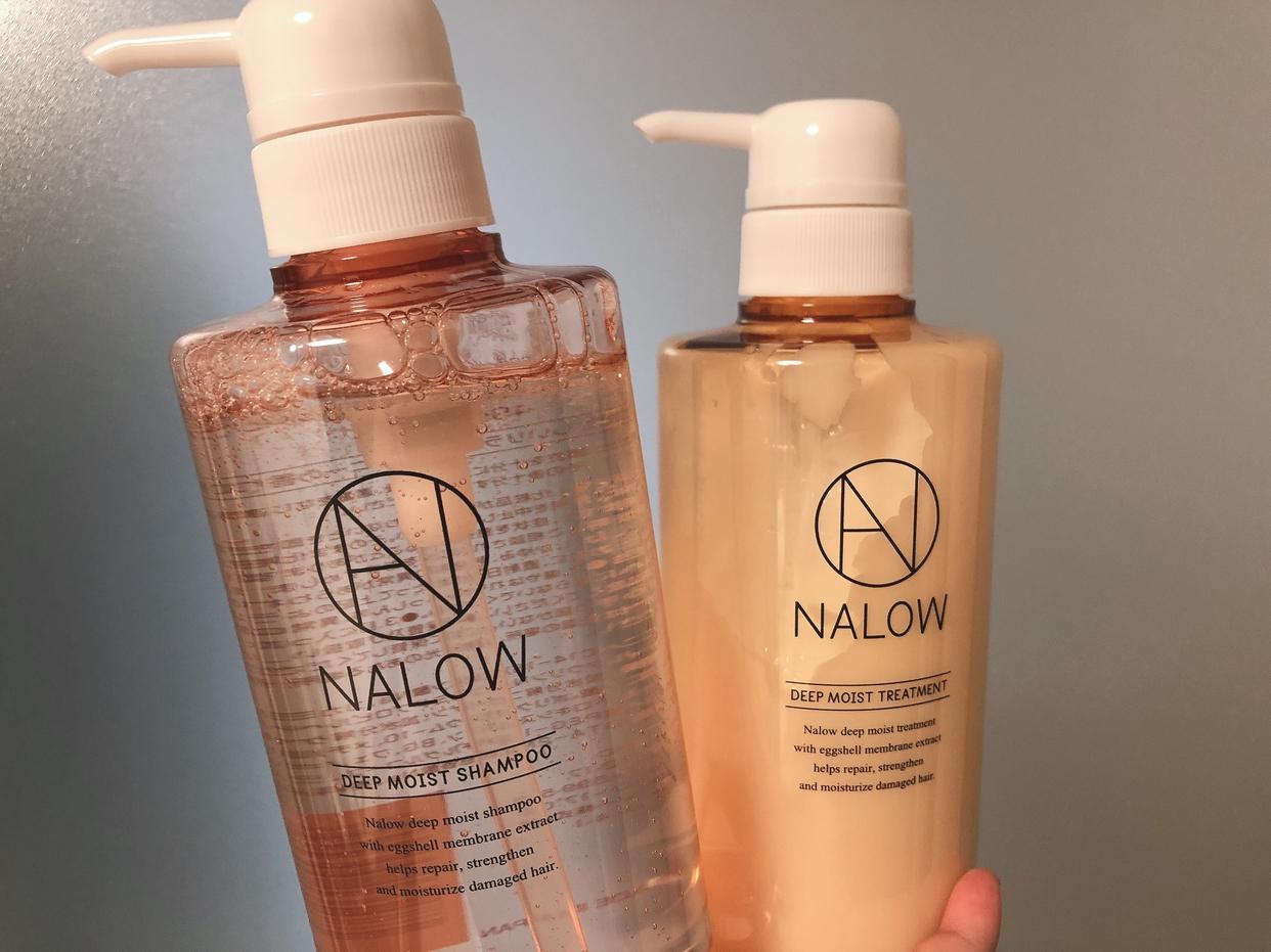 NALOW(ナロウ)ディープ モイスト シャンプーを使ったつうちゃんちゃんさんのクチコミ画像