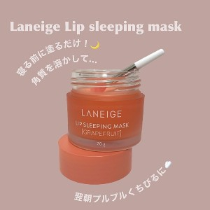 LANEIGE(ラネージュ)リップ スリーピング マスクを使った 3さんのクチコミ画像