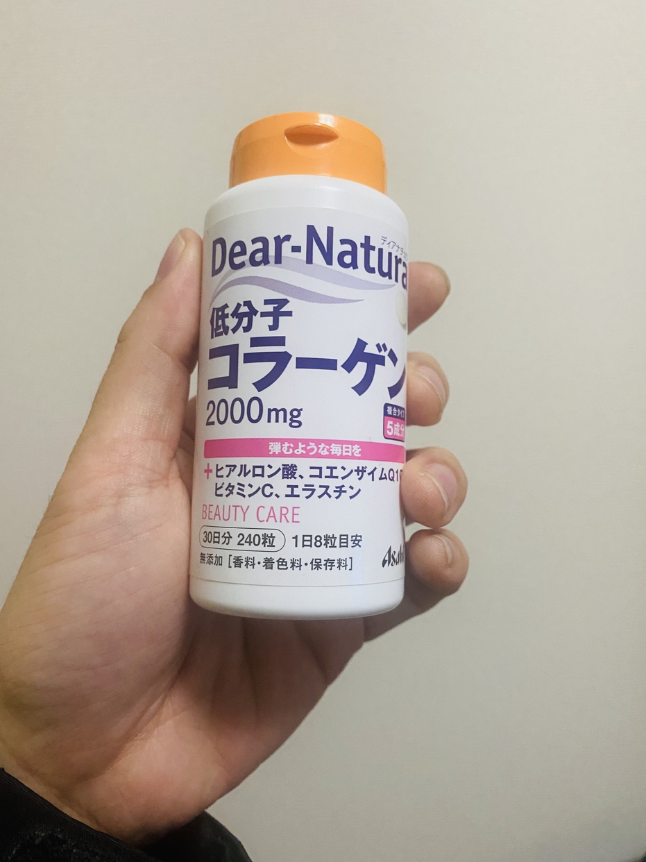 Dear-Natura(ディアナチュラ)低分子コラーゲンを使ったヤッシーさんのクチコミ画像