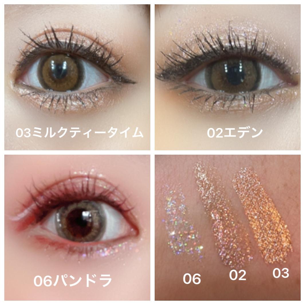 ZEESEA(ズーシー) ダイヤモンドシリーズ カラーマスカラの良い点・メリットに関するchamaru222さんの口コミ画像2