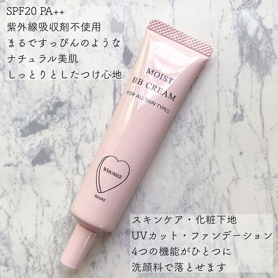 WHOMEE(フーミー) モイストBBクリームを使った映里香さんのクチコミ画像2