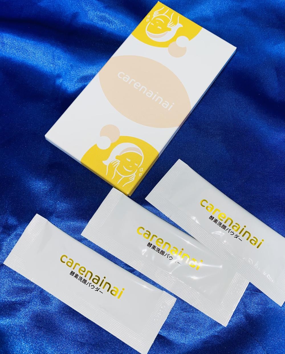 carenainai(ケアナイナイ)酵素洗顔パウダーを使ったマイピコブーさんのクチコミ画像