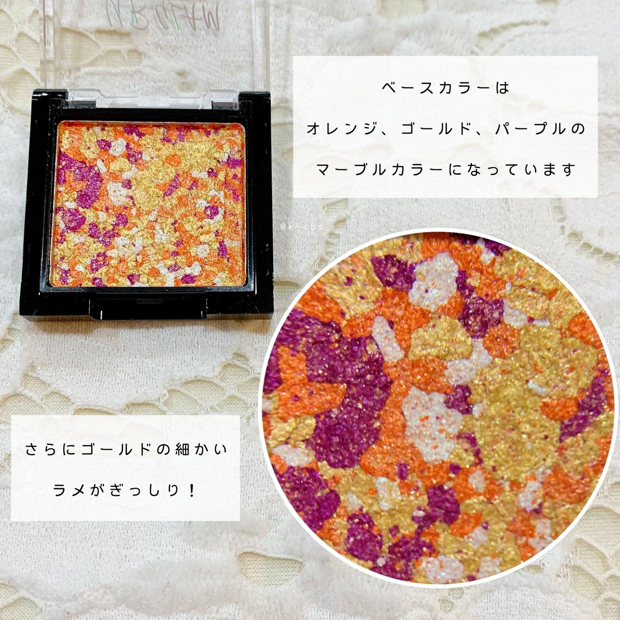 UR GLAM(ユーアーグラム) マーブルアイシャドウを使ったKeiさんのクチコミ画像2