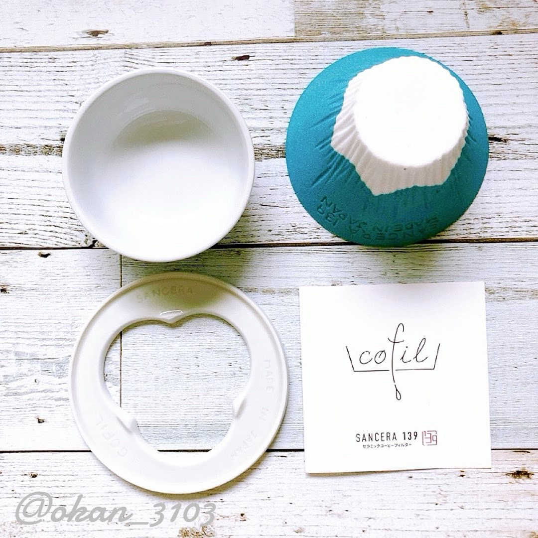 LI:FIL(リフィル)Fuji 波佐見焼きコーヒーフィルター・ドリッパーを使ったおかんさんのクチコミ画像2