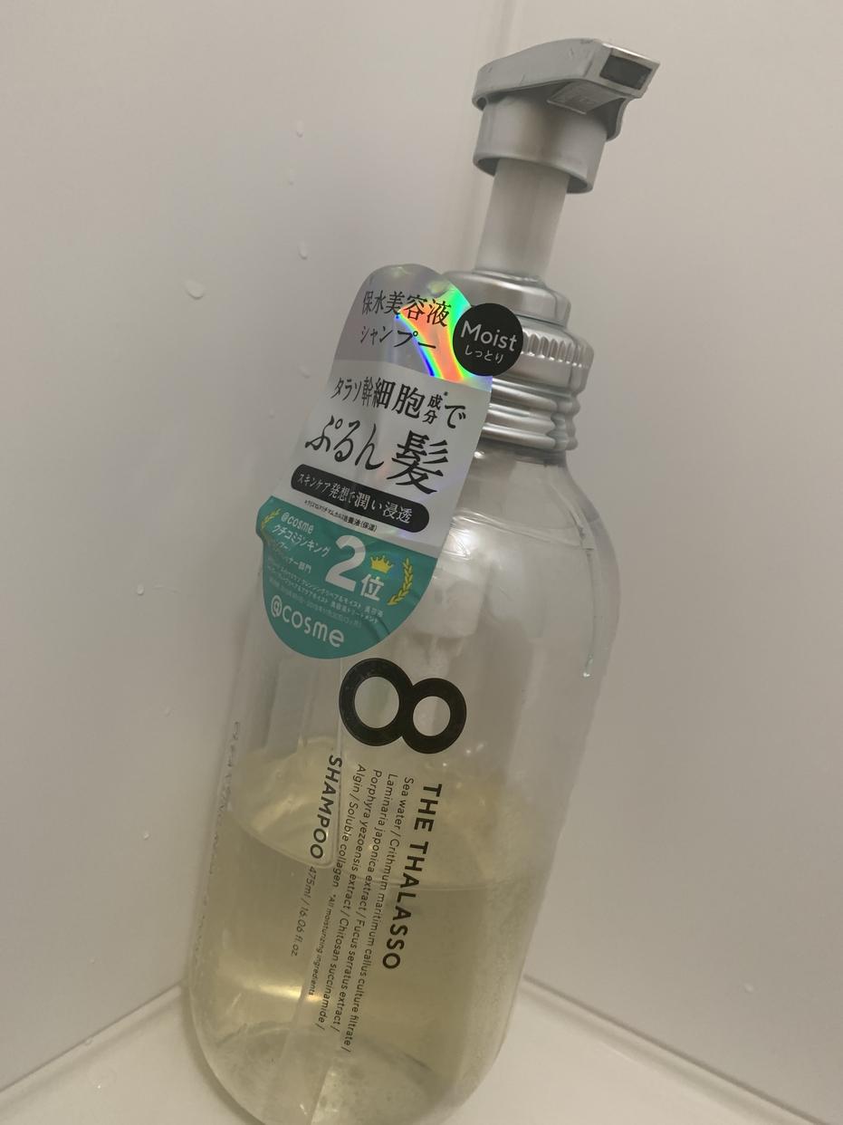 8 THE THALASSO(エイトザタラソ)クレンジングリペア&モイスト 美容液シャンプーを使ったミルミルさんのクチコミ画像