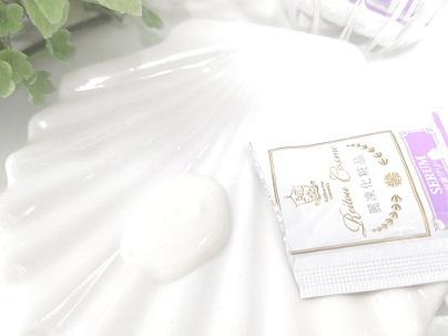 麗凍化粧品(Reitou Cosme) 美容液クリームを使ったmasumiさんのクチコミ画像3