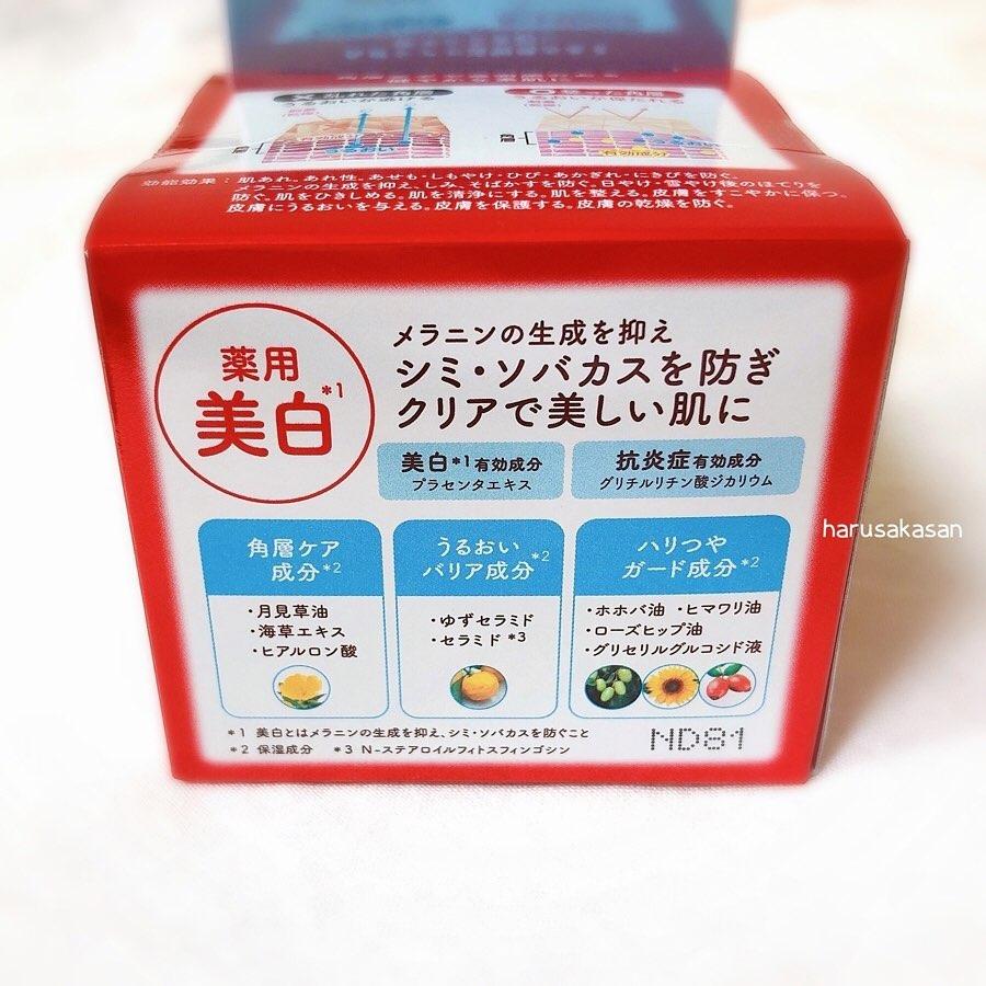 Nature Conc(ネイチャーコンク)薬用モイスチャーゲルを使ったharusakaさんのクチコミ画像5