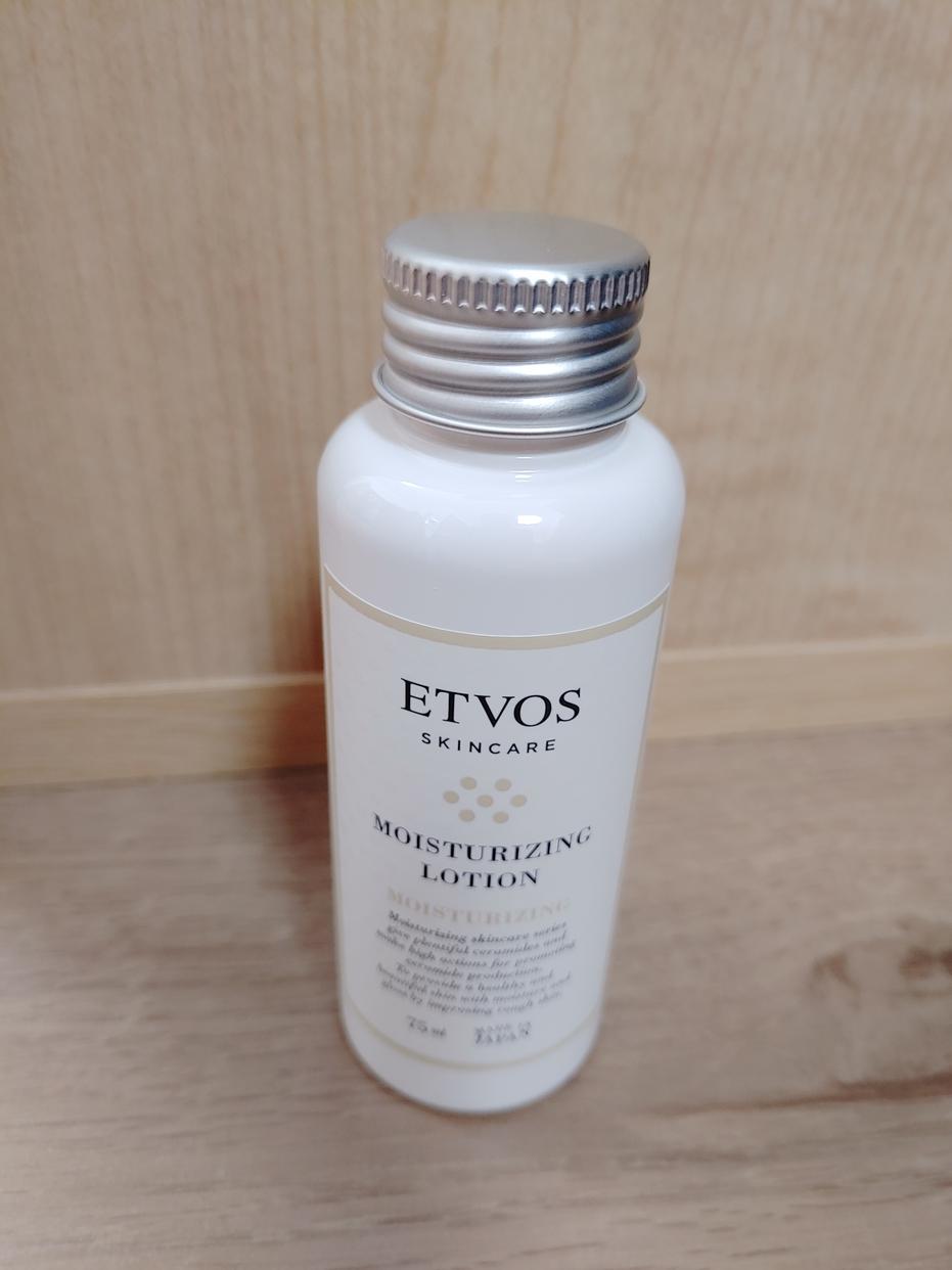 ETVOS(エトヴォス)モイスチャライジングローションを使ったゆうりさんのクチコミ画像