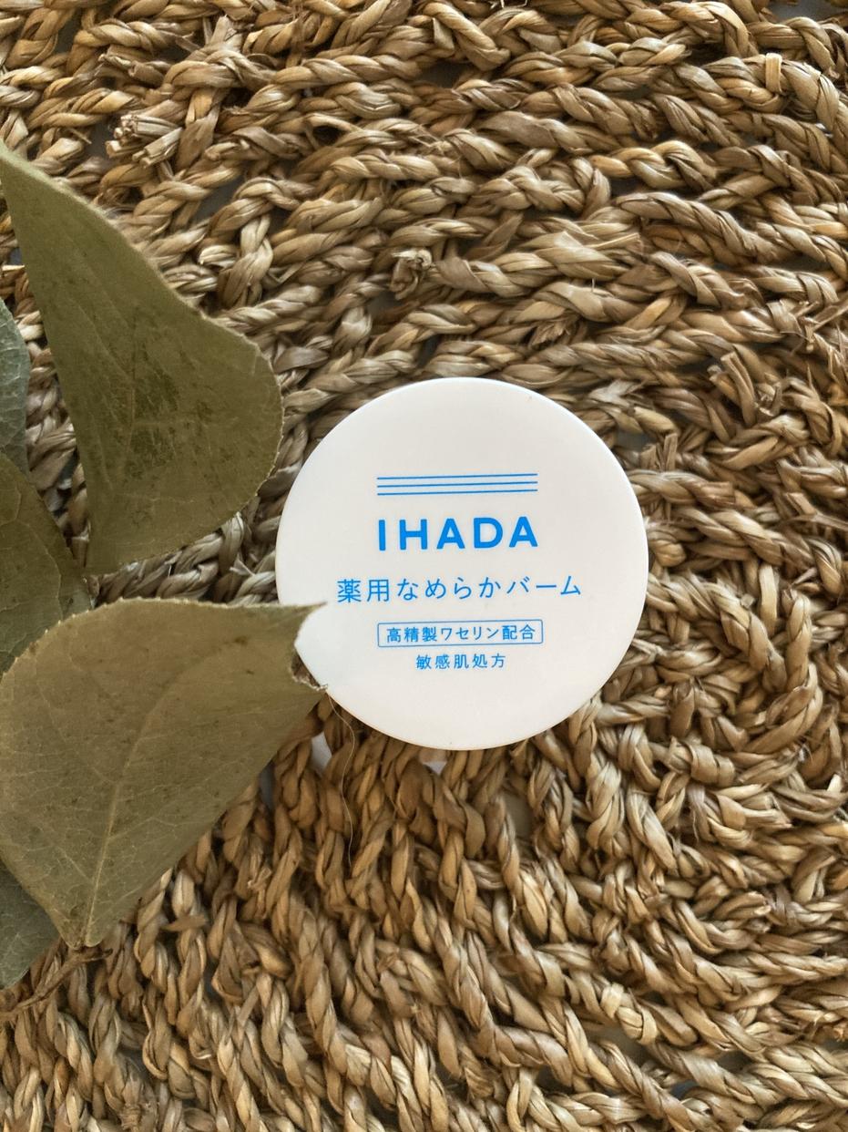 IHADA(イハダ) 薬用クリアバームを使ったKさんのクチコミ画像1