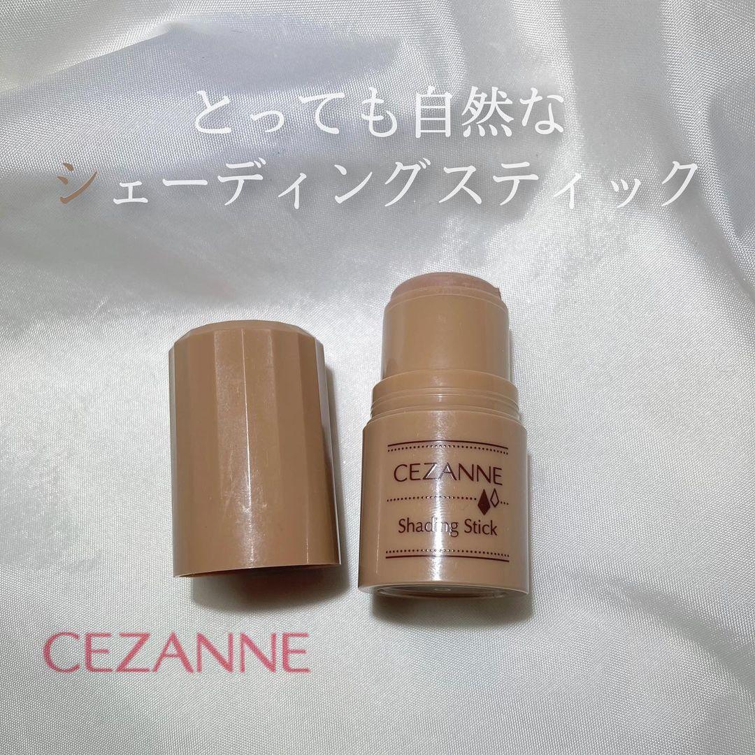 CEZANNE(セザンヌ)シェーディングスティックを使ったことりさんのクチコミ画像1