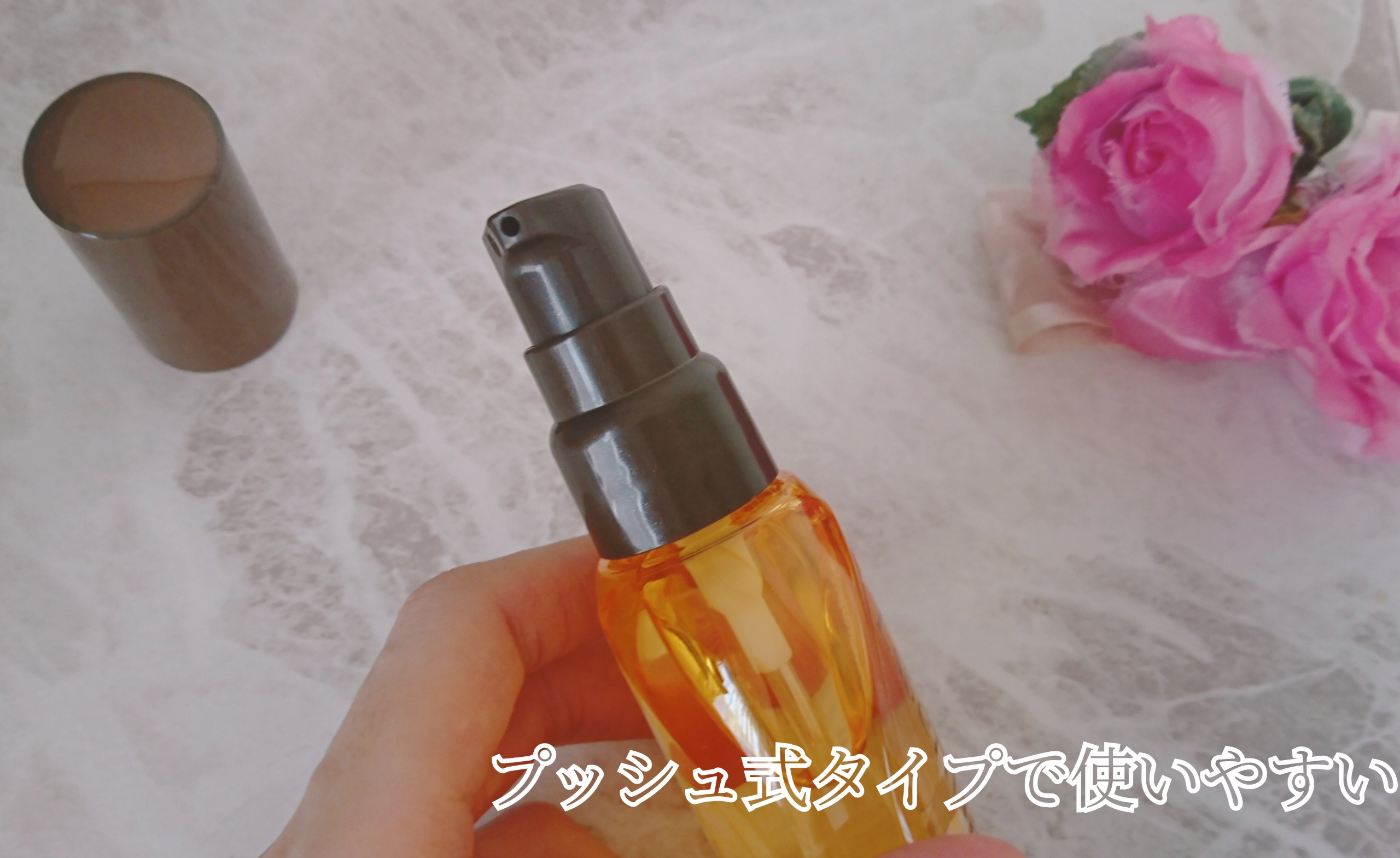 Essential(エッセンシャル) CCオイルの良い点・メリットに関するYuKaRi♡さんの口コミ画像3