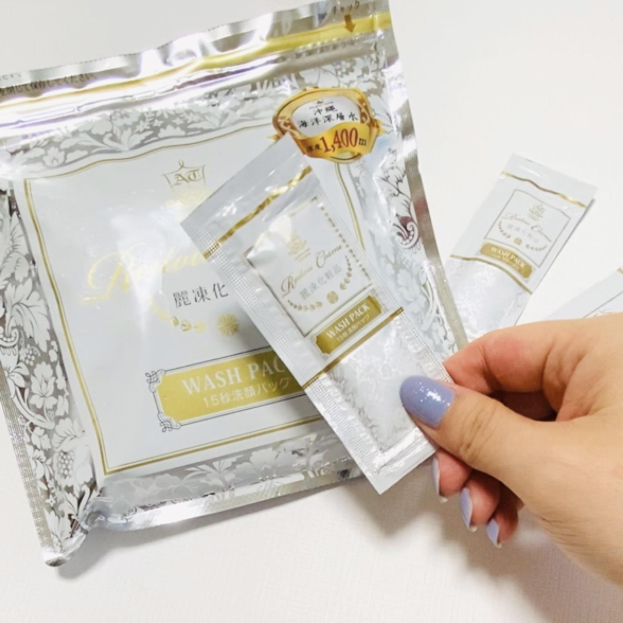 麗凍化粧品(Reitou Cosme)15秒洗顔パックを使ったminoriさんのクチコミ画像1