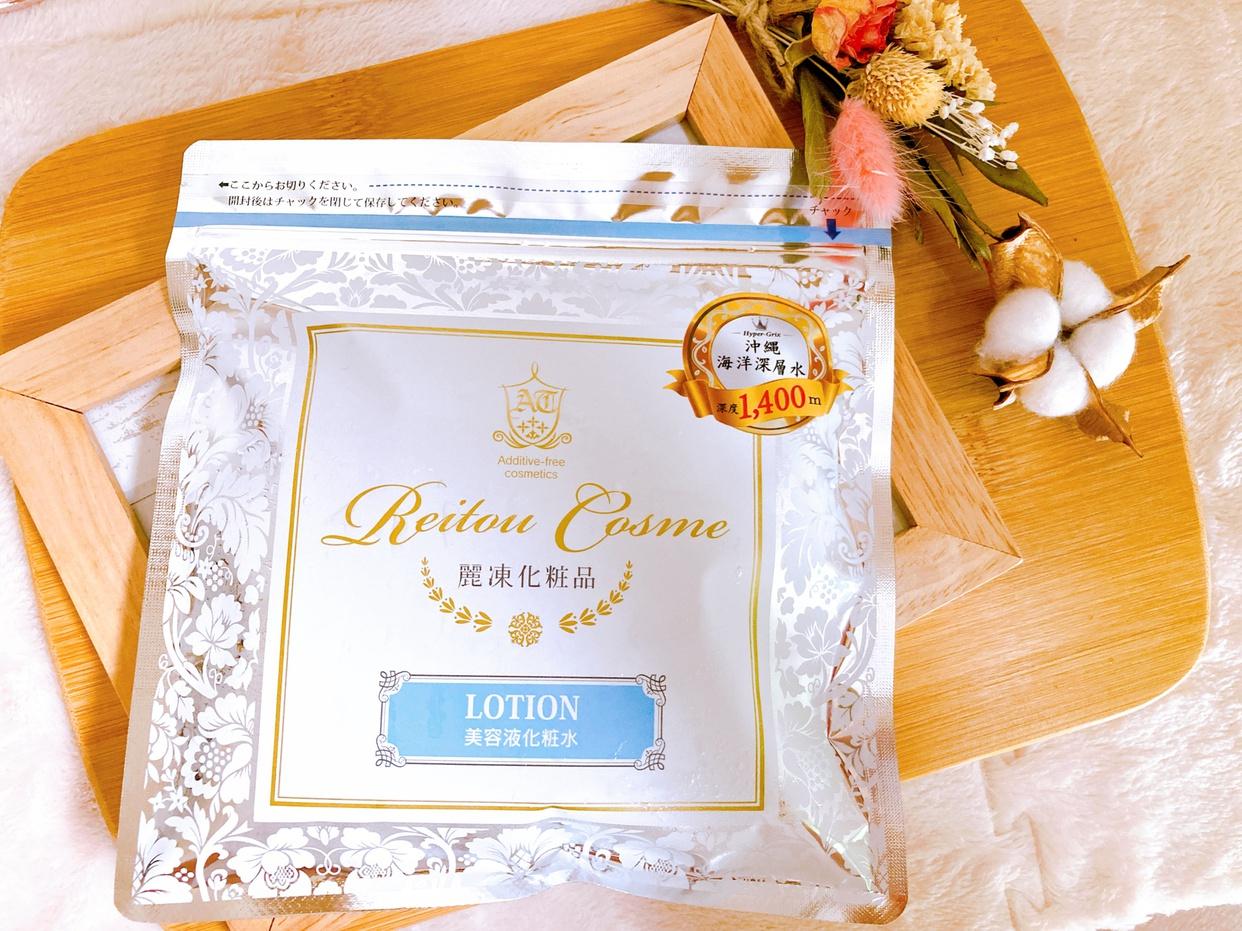 麗凍化粧品(Reitou Cosme) 美容液 化粧水を使ったメグさんのクチコミ画像1