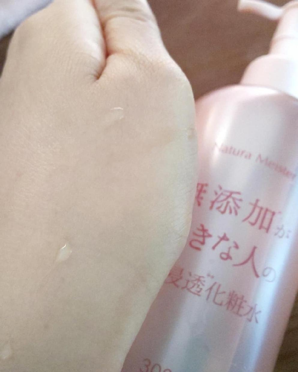 Natura Meister(ナチュラマイスター) 高浸透化粧水に関するこまりさんの口コミ画像3