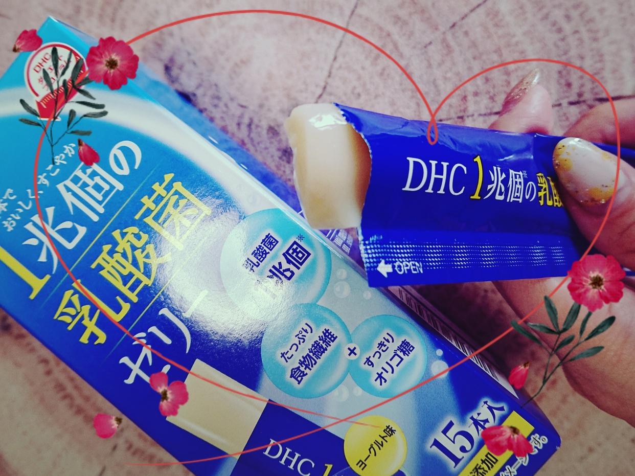 DHC(ディーエイチシー)1兆個の乳酸菌ゼリーを使ったにるさんのクチコミ画像1