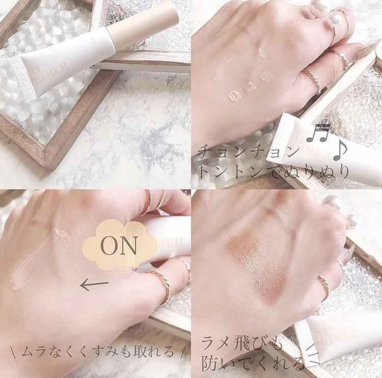SAAT INSIGHT(サートインサイト) ウルトラフィックスオンアイプライマーを使ったshiroさんのクチコミ画像2