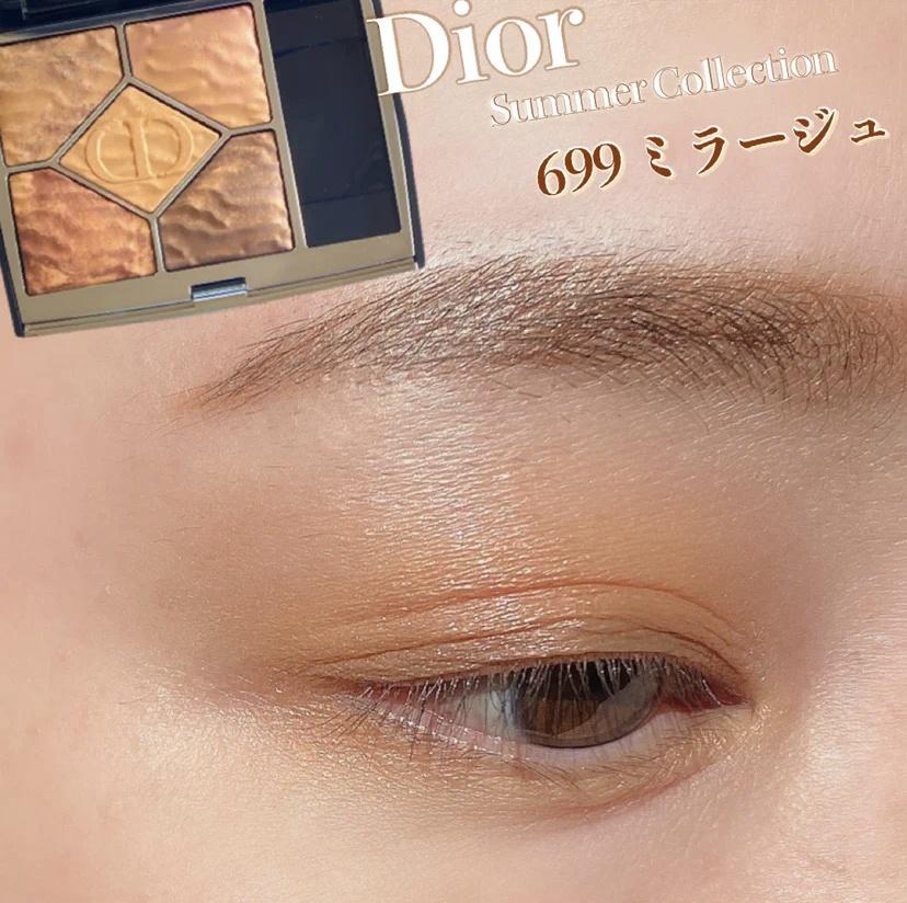 Dior(ディオール) サンク クルール クチュールを使ったimacosさんのクチコミ画像1