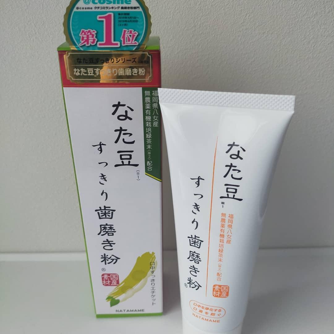 三和通商(サンワツウショウ) なた豆すっきり歯磨き粉に関するyosakuotomisanさんの口コミ画像1