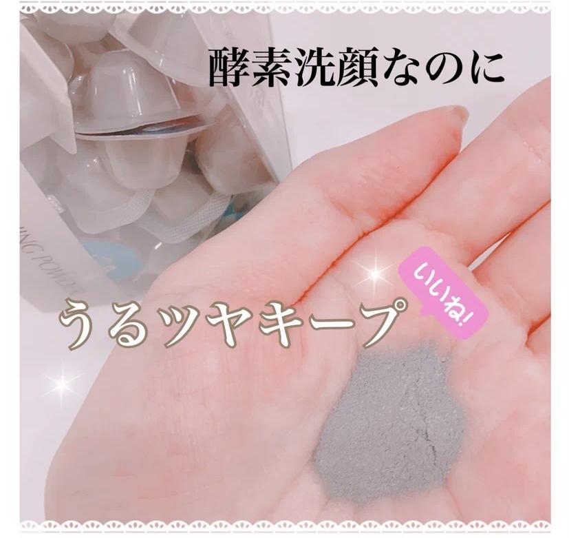 FANCL(ファンケル)ディープクリア洗顔パウダーを使った             Rika♡さんのクチコミ画像