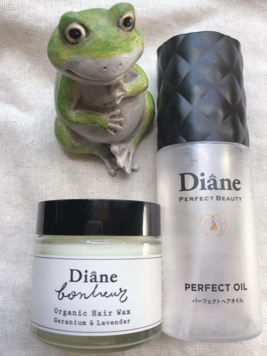 Diane(ダイアン) パーフェクトヘアオイルを使った國唯ひろみさんのクチコミ画像