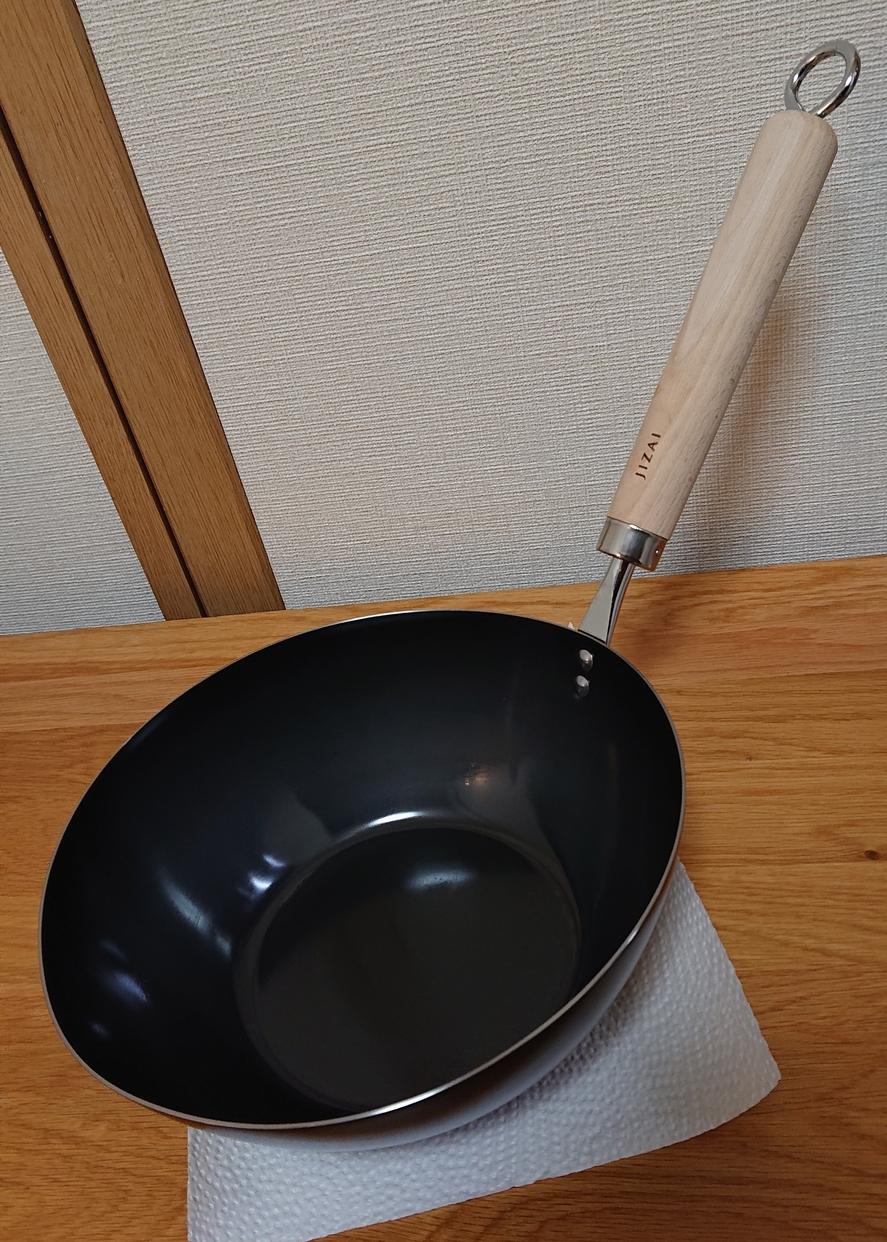 自在の鉄(ジザイノテツ)自在鍋を使った鈴木 まさ美さんのクチコミ画像1
