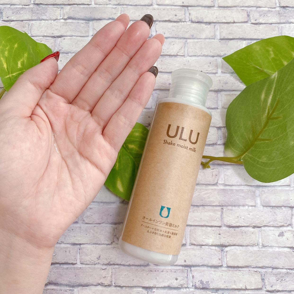 ULU(ウルウ)シェイクモイストミルクを使ったななこさんのクチコミ画像