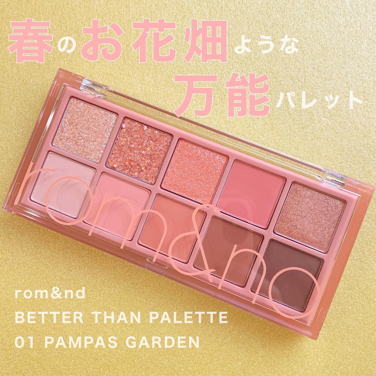 rom&nd(ロムアンド) ベター ザン パレットを使ったKeiさんのクチコミ画像1