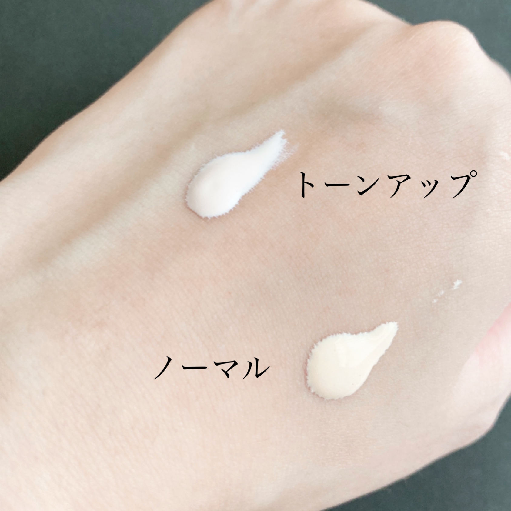 SOFINA Primavista(ソフィーナ プリマヴィスタ)皮脂くずれ防止 化粧下地を使ったyunaさんのクチコミ画像5