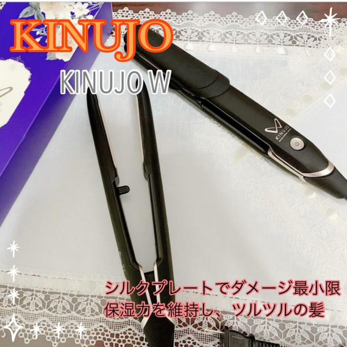絹女(KINUJO)W ワールドワイドモデルを使ったかおきちさんのクチコミ画像1